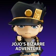 JoJo's Bizarre Adventure Series
