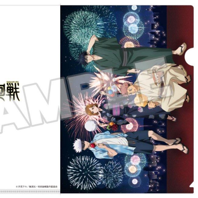 Jujutsu Kaisen Special Illustration Clear File