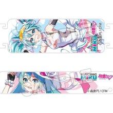 Mask Hook: Racing Miku 2021 Ver. 001/002