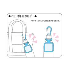 PET Bottle Holder: Racing Miku 2021 Ver. 005