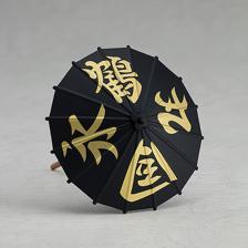 Nendoroid Butai Touken Ranbu Giden Akatsuki no Dokuganryu - Tsurumaru Kuninaga