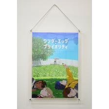 WONDER EGG PRIORITY High-Res Acrylic Art